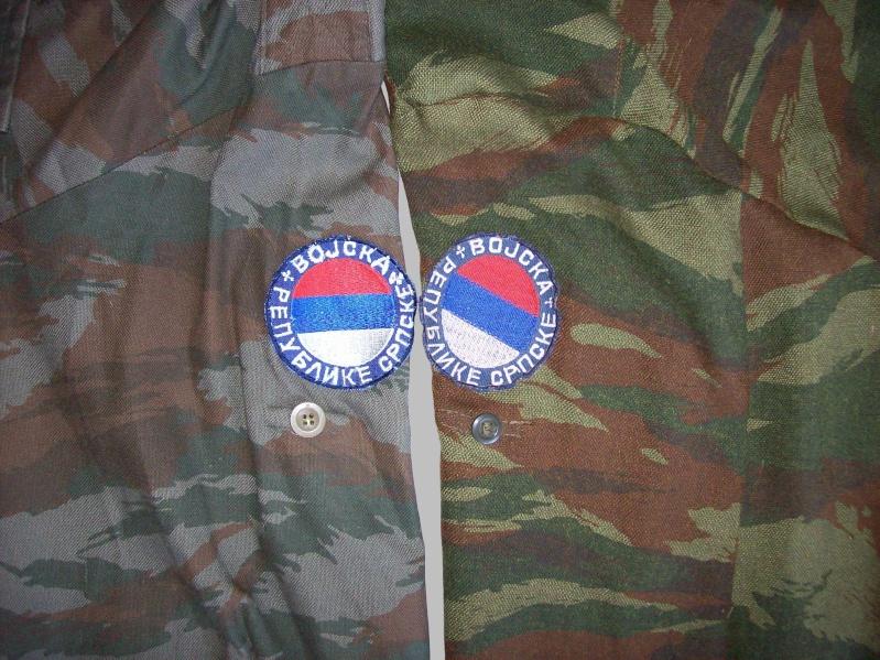 Serbian of Bosnian and Srpska repubic camouflage 100_9214
