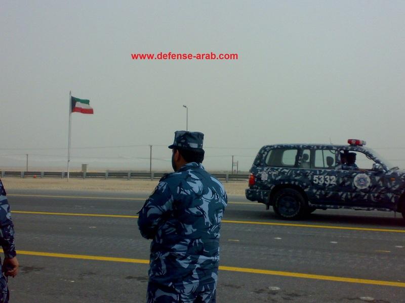 Kuwaiti Police Blue DPM camo Koweit12