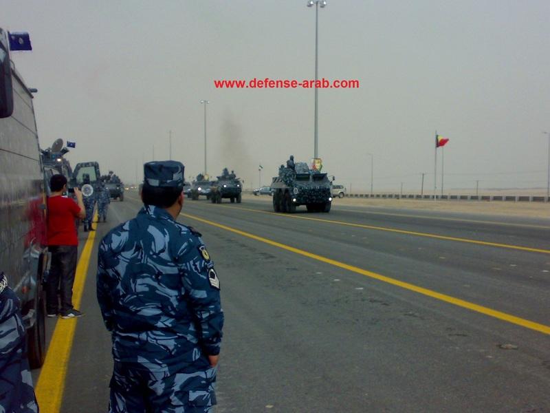 Kuwaiti Police Blue DPM camo Koweit13