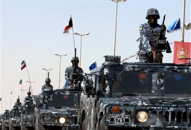 Kuwaiti Police Blue DPM camo Koweit14