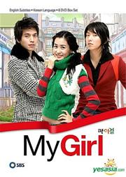 Foro gratis : Asian Team - Portail Mygirl10