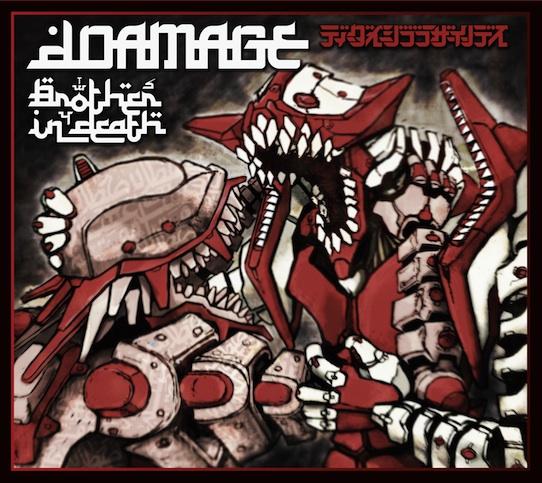 sam 18/02/2012 : DDamage + PianoChat / emmetrop Ddamag10