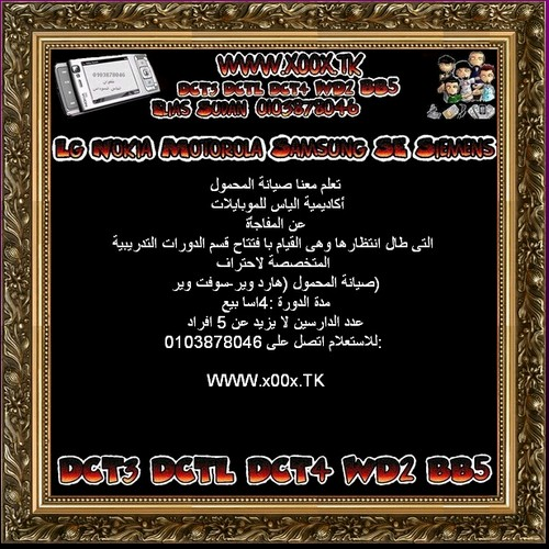 أكسب فلوس ببلاش من النت والله طريقه اسهل 1110