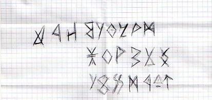 Suite de runes à traduire Img02310