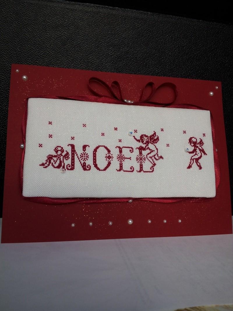 Carte de Noël 20121210