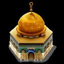 المنتدى الإسلامى