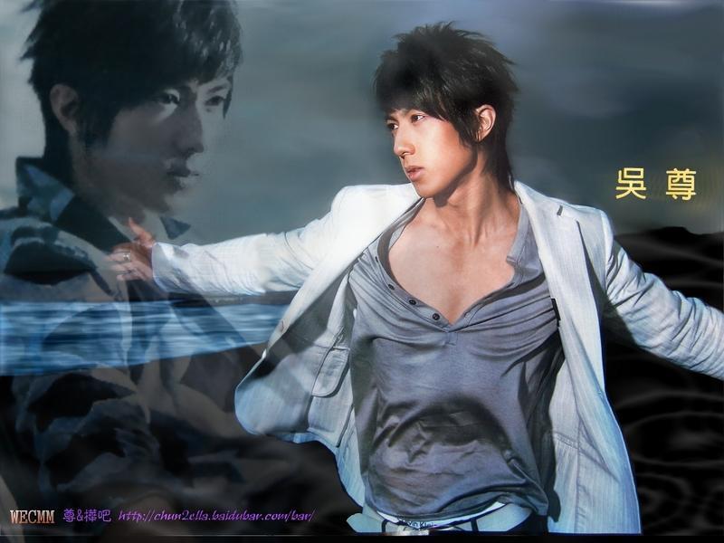 Wu Zun / Wu Chun Chun2610