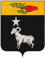 BECHET (Louis) Aide de camp de NEY et Général de brigade Bechet10