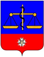 LARCHÉ (Claude) Magistrat  Député   Dijon (COTE D'OR) Larche10