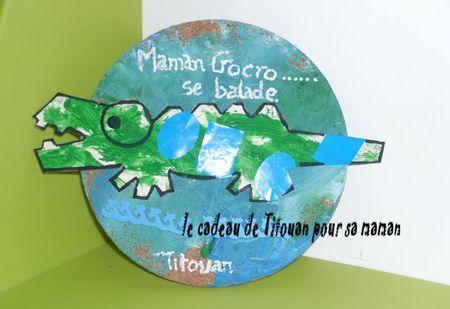 FÊTE DES PERES ( Galerie d'exposition) 75971410