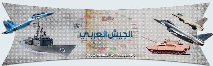 الطائرات بدون طيار التونسية ! 5u68lb17