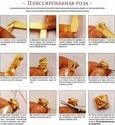 Вышивка  лентами (краткое руководство) 01010