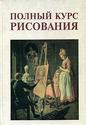 Книги различной тематики. 147