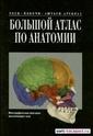 Книги различной тематики. 514