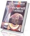 Книги различной тематики. B7c79f10