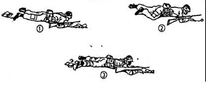 Manuales Tácticos. 211