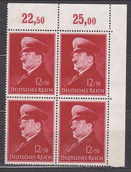 Deutsches Reich April 1933 bis 1945 - Seite 5 Drank720