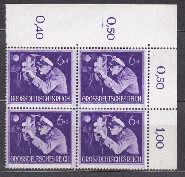 Deutsches Reich April 1933 bis 1945 - Seite 3 Drank820