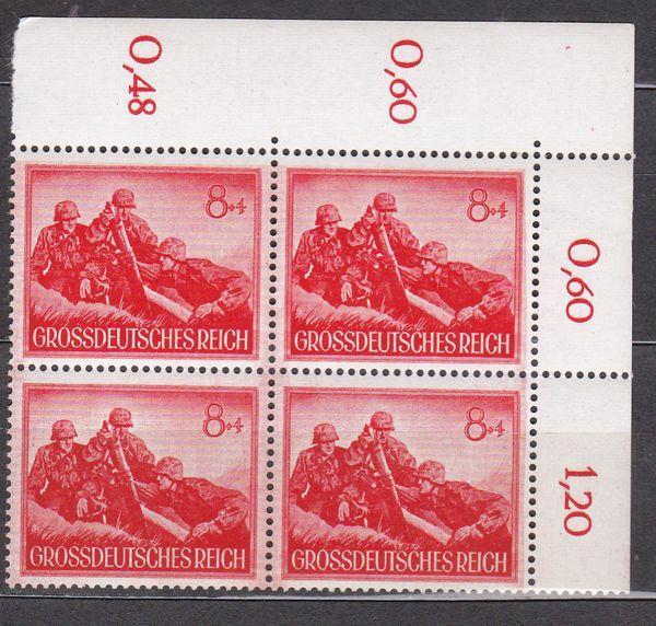 Deutsches Reich April 1933 bis 1945 - Seite 3 Drank821