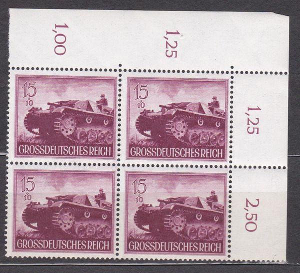 Deutsches Reich April 1933 bis 1945 - Seite 3 Drank824