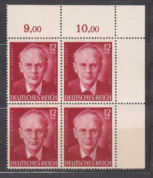 Deutsches Reich April 1933 bis 1945 - Seite 3 Drank832