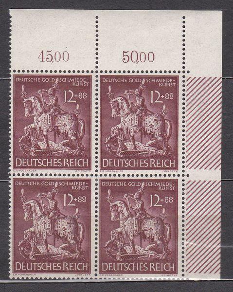 Deutsches Reich April 1933 bis 1945 - Seite 3 Drank834
