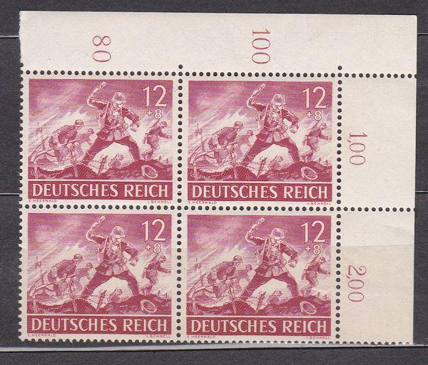 Deutsches Reich April 1933 bis 1945 - Seite 3 Drank841