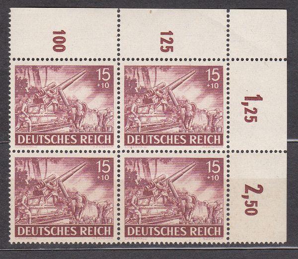 Deutsches Reich April 1933 bis 1945 - Seite 3 Drank842