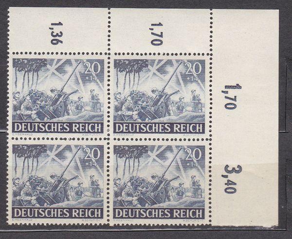Deutsches Reich April 1933 bis 1945 - Seite 3 Drank843