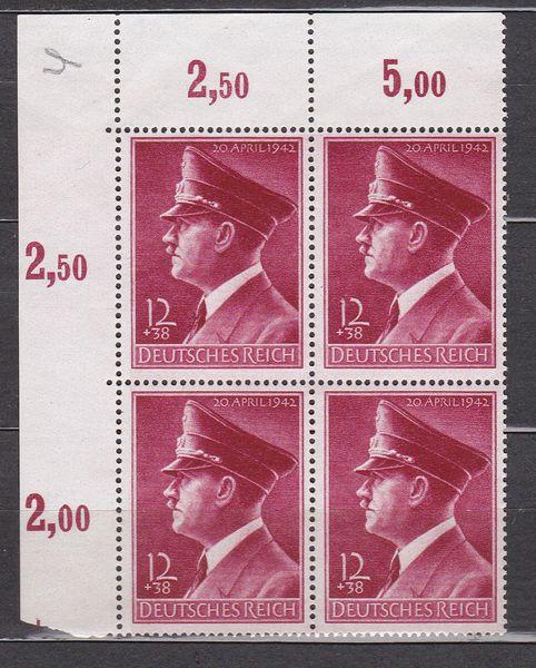 Deutsches Reich April 1933 bis 1945 - Seite 5 Drank853