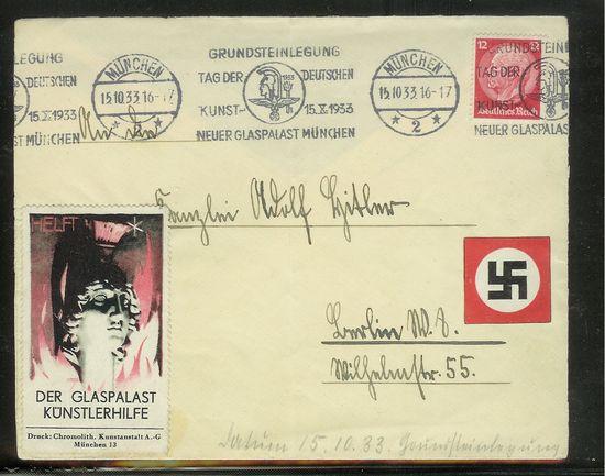 Deutsches Reich April 1933 bis 1945 - Drittes Reich Grunds11