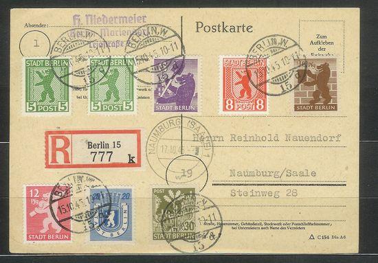 Berlin - Brandenburg (OPD Potsdam) -Sowjetische Besatzungszone- Satzbr10