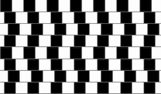 Illusions d'optique difficiles à croire Atout-10