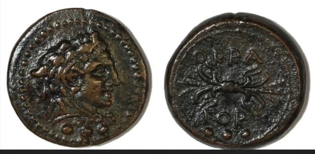 Petit bronze grec (édit : résolu, c'est Petelia) Annota11