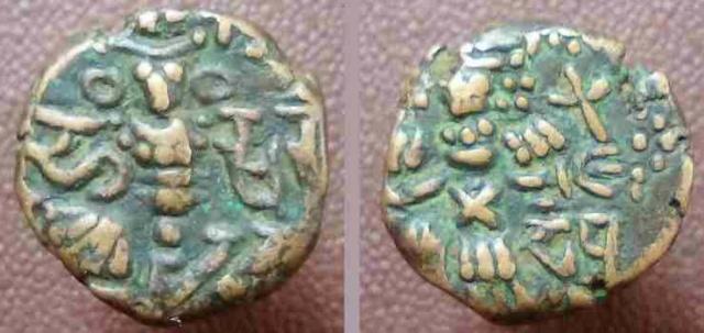 Bronze Cachemire dynastie Lohara, HARSHA [résolu] Mystzo10
