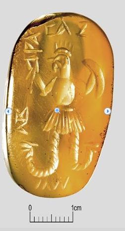 Intaille gnostique anguipède alectrocéphale vente Vermot&A Screen12