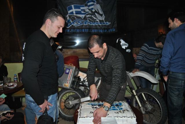 Κοπή Πίτας 2012 στις 08 Φεβ , Πλέριο - Σελίδα 2 Dsc_0020