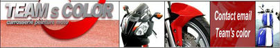 Le site des hyperscooters BMW  C600 Gilera GP800  YAMAHA TMAX 530 Bannie25