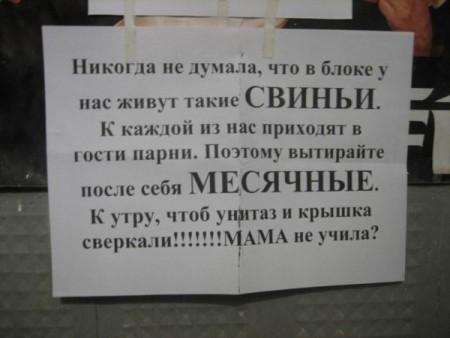Веселые картинки))) 5110210