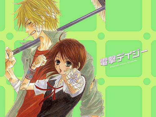 les selections manga  Dengek10