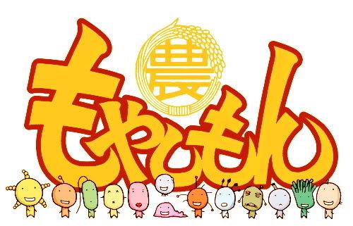 les selections manga  Moyash10
