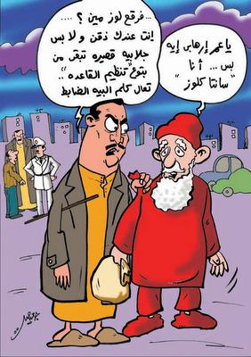 ;ـتعاليق ساخرهــ; Santa10