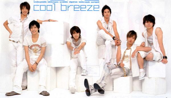 NewS a very cute japanese band 11