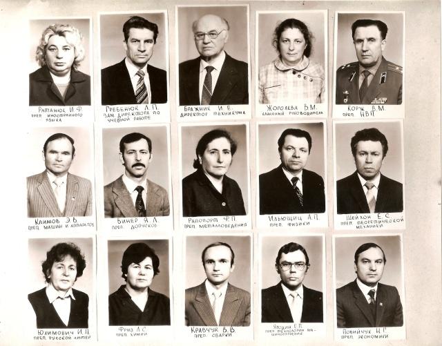 Бердичевский Машиностроительный техникум - Страница 2 Scan0025