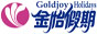 Goldjoy Travel Ltd
