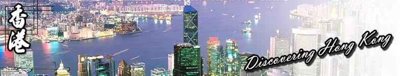 Discovering Hong Kong