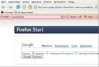 10 от най-полезните нови допълнения за Mozilla Firefox New_pi71