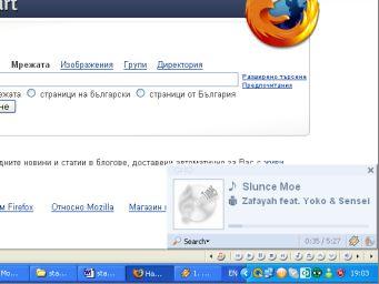 10 от най-полезните нови допълнения за Mozilla Firefox New_pi72