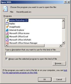 Кой файл с какво се отваря New_pi78