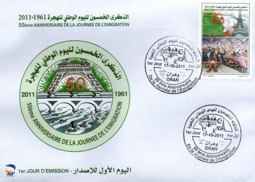 Emission du 17 Octobre 2011 50ème Anniversaire de la Journée 1603_011